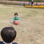 サッカーしよっ!!